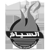 Al Sayakh